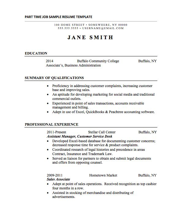21 Basic Resumes Examples For Students | Internships.com