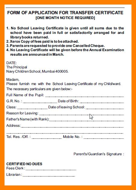 6+ school t c format | protect letters