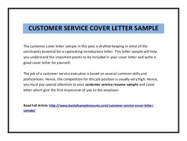 media information interview referral cover letter. cover letter ...