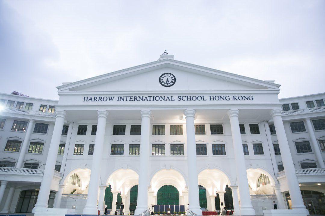 Current vacancies at Harrow Hong Kong, China