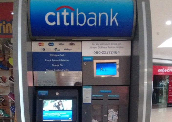 Citibank ATM at Mantri Square Mall, Malleshwaram, Bengaluru, Karnataka