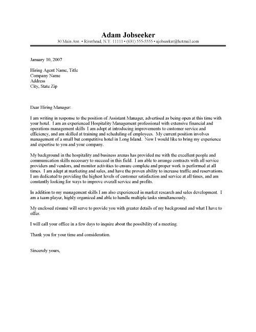 Hotel Cover Letter Sample - Best Letter Sample