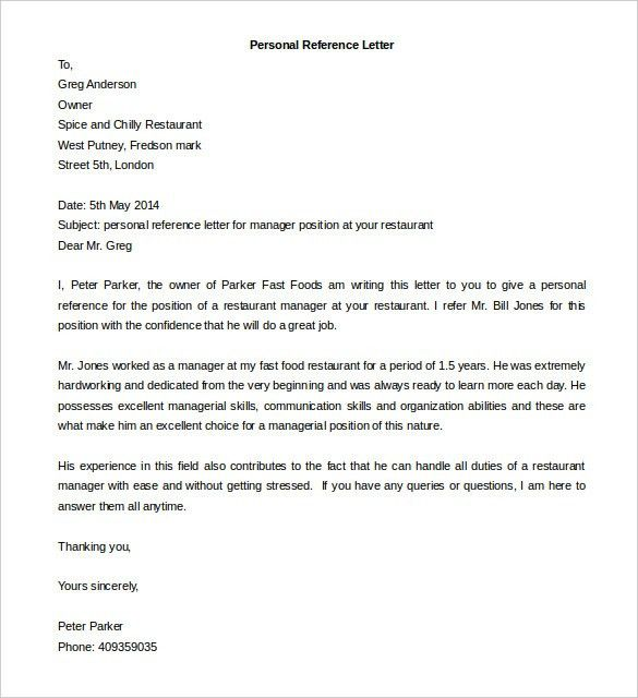 Reference Letter Ms Word Template - Mediafoxstudio.com