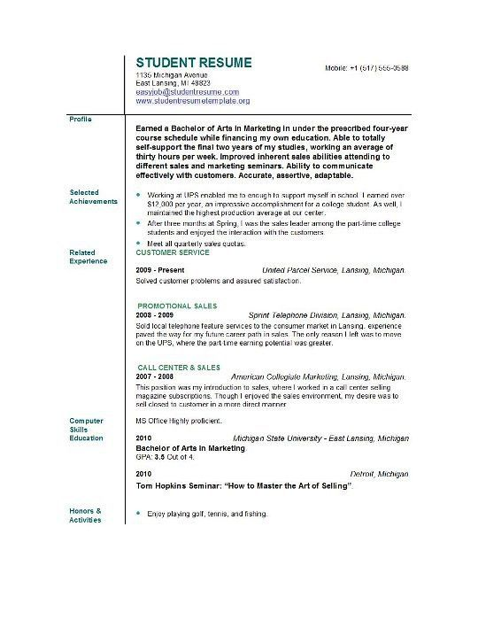 Example Of Resume For Students