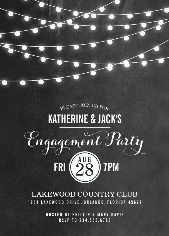 Summer String Lights Engagement Party Invitation - Customized!