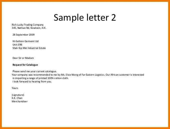 7+ example of enquiry   postal-carrier