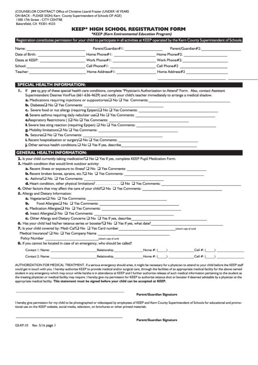 Top 8 School Registration Form Samples Templates free to download ...