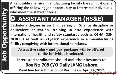 Assistant Managers Jobs - PaperPk