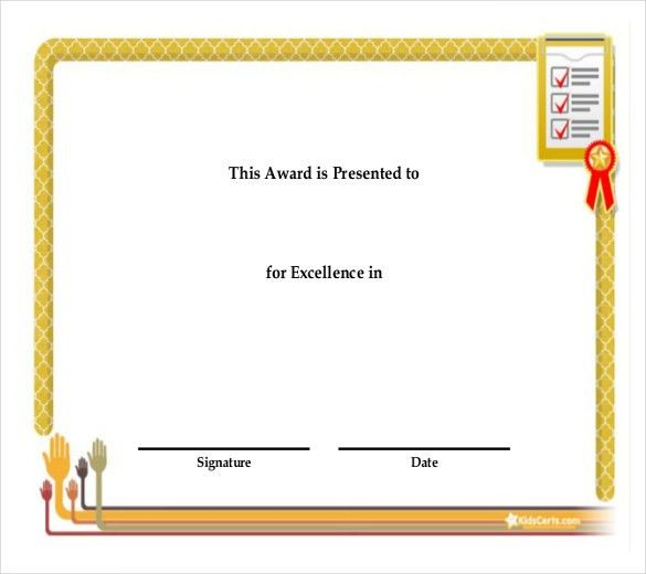 Achievement Award Template - 12+ Word, PDF Documents Download ...