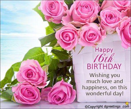 Sample Birthday Invitation | badbrya.com