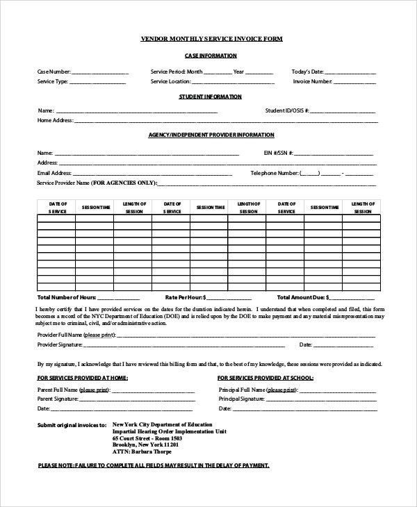 Sample Invoice Form - 8+ Examples in PDF, Word