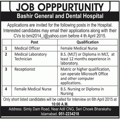 Medical Laboratory Technician Job in Bashir General and Dental ...