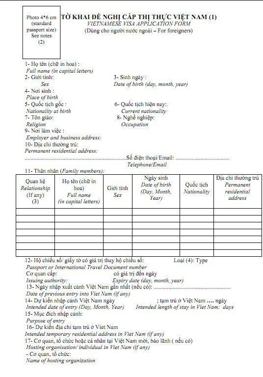 Vietnam Visa Application Form - Cheap Vietnam Visa