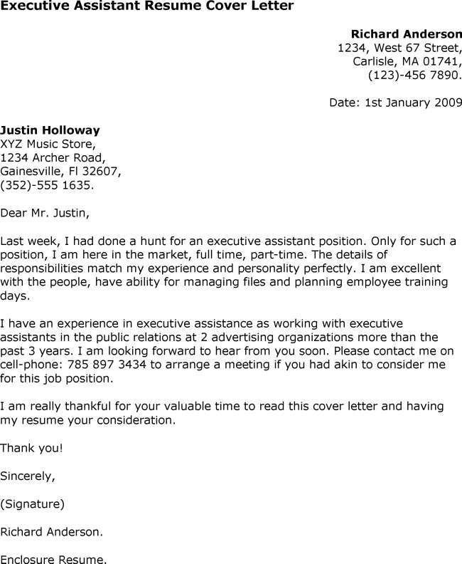 Sample Cover Letter For Executive Director #11192