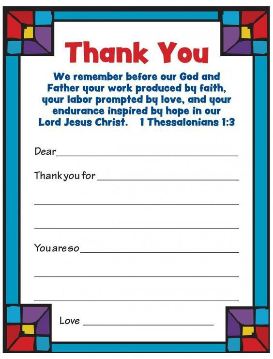 Free Printable - Pastor Appreciation Cards!: | Kids Ministry ...