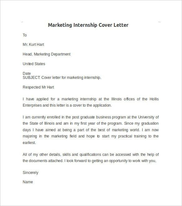 marketing internship cover letter samples