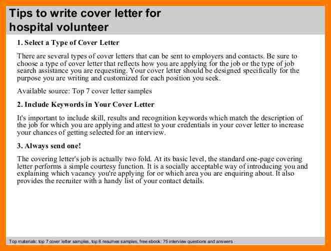 8+ cover letter for hospital | park-attendant