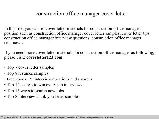 Construction office manager cover letter