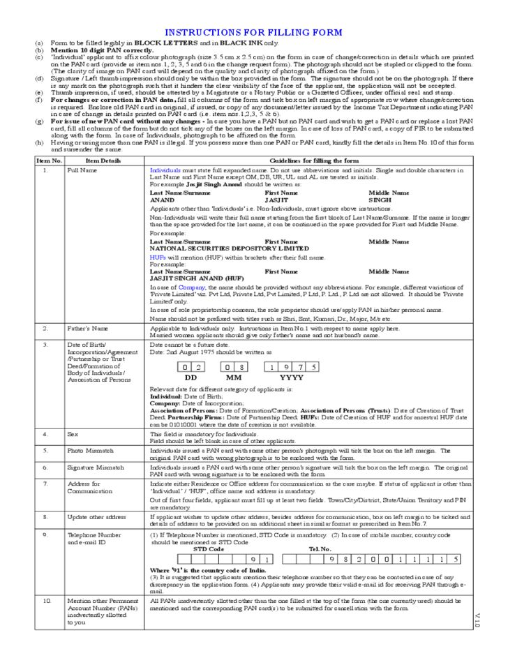 Sample Income Tax Pan Card Application Form Free Download