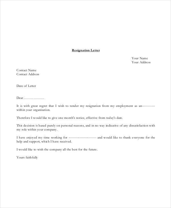 Editable And Basic Job Resignation Letter Template Sample : Vatansun
