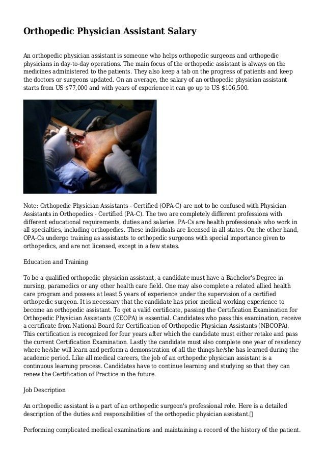 orthopedic-physician-assistant-salary-1-638.jpg?cb=1439714682