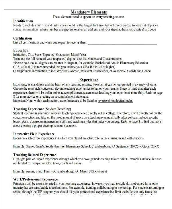 ipinimgcom1200xa8b8d0a8b8d0dadf94dc7b4e19e2 - Student Teacher Resume