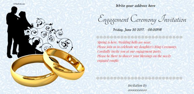 Engagement Invitation Card | PaperInvite