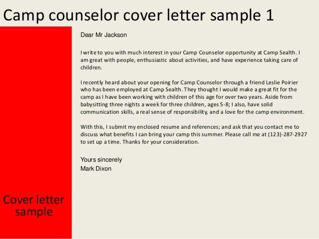 christian camp counselor cover letter. cover letter counselor ...