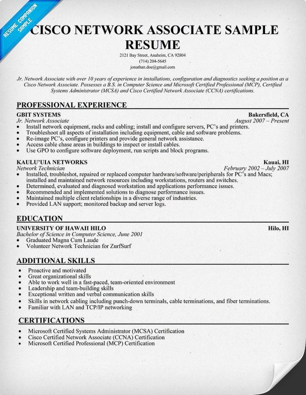 Cisco Network Engineer Cover Letter