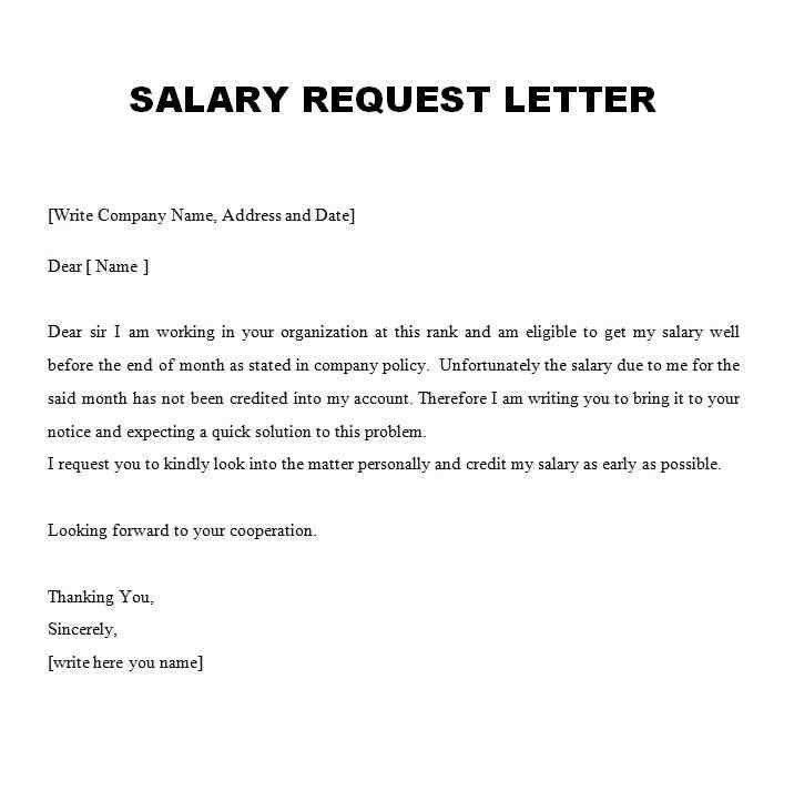Request Letter Sample. School Teacher Transfer Letter Template 39+ ...