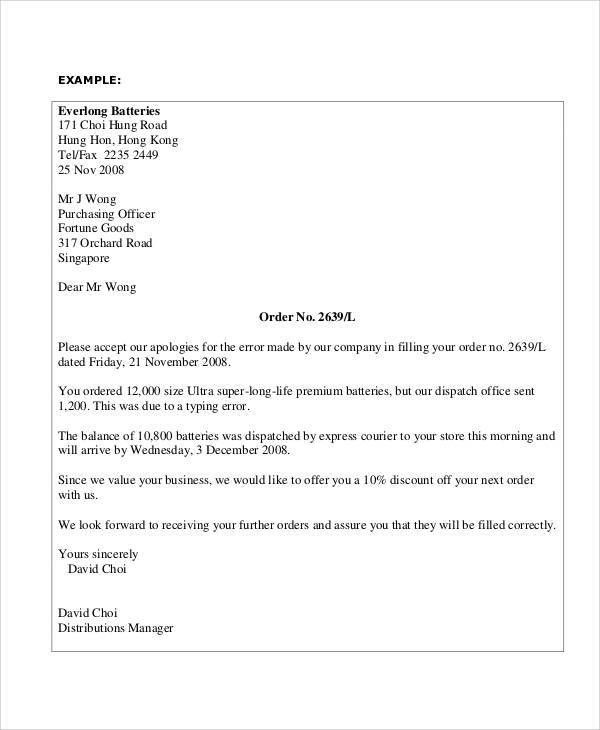 Apology Letter Examples