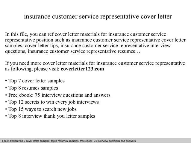 Insurance customer service representative cover letter