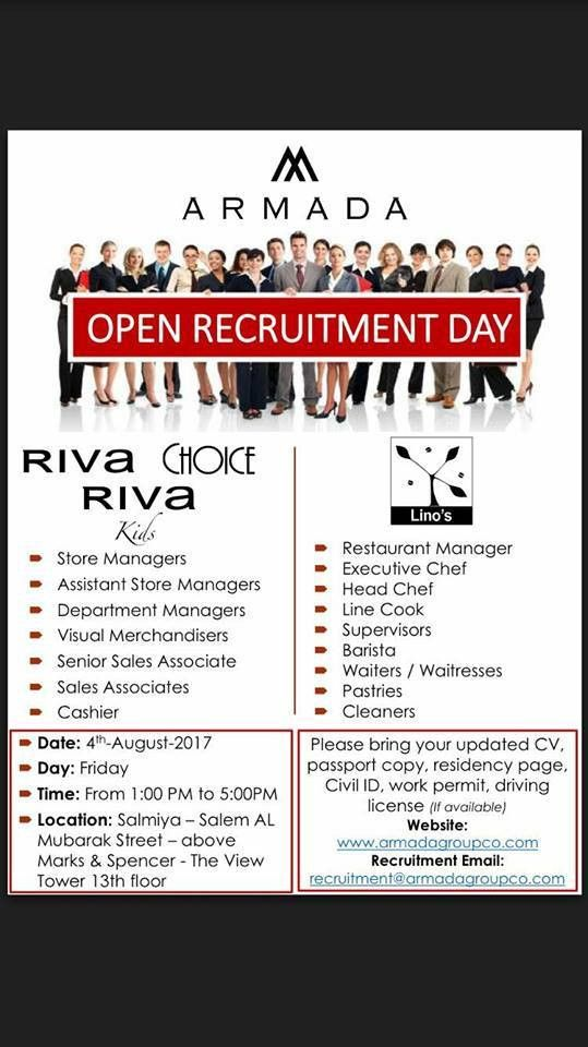 26 JUL 2017 – KUWAIT JOBS - JobsChip