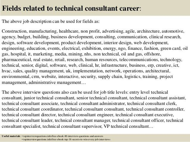 Top 10 technical consultant interview questions and answers