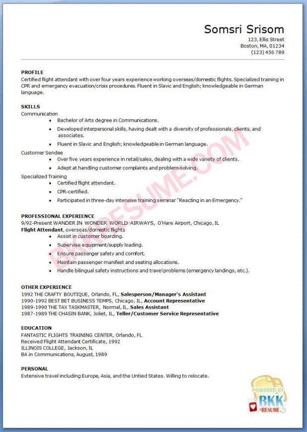 click here to download this flight attendant resume template http ...