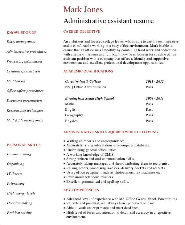 10+ Entry Level Administrative Assistant Resume Templates – Free ...