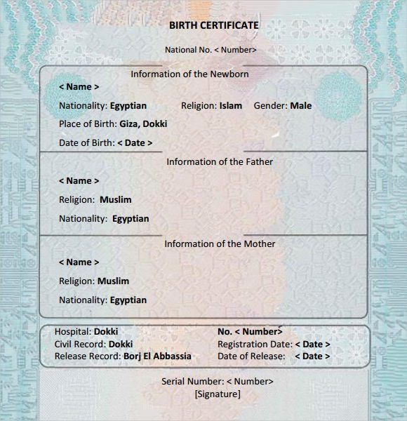 birth certificate template free