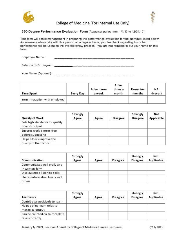 360 review-form 2010-to-2011-12072010