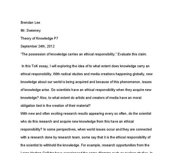 Evaluation essay samples