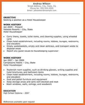 housekeeping resume | sop example