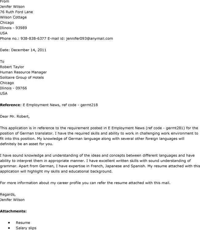 administrative assistant cover letter example. cover letter close ...