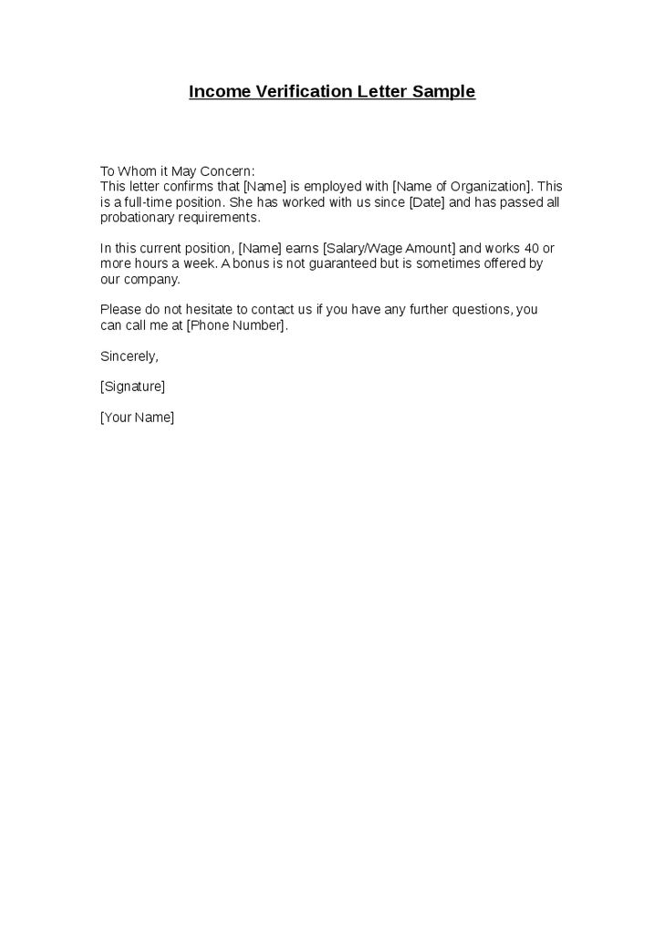 Income Verification Letter   gplusnick