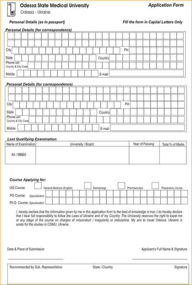 Admission form sample for academy - Business Proposal Templated ...