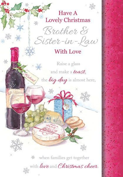 Words 'n' Wishes Brother & Sister-in-Law Christmas Card - Wine ...