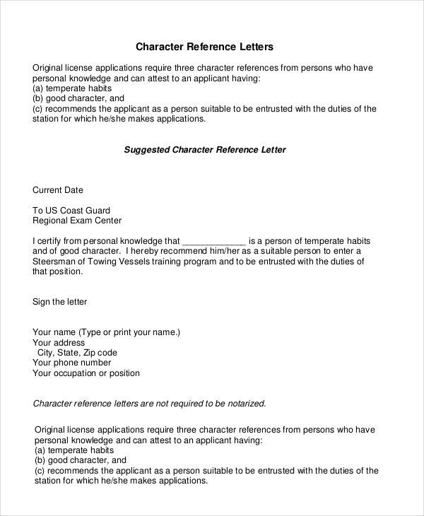 Character Reference Letter - 5 Free Word, PDF Documents Download ...
