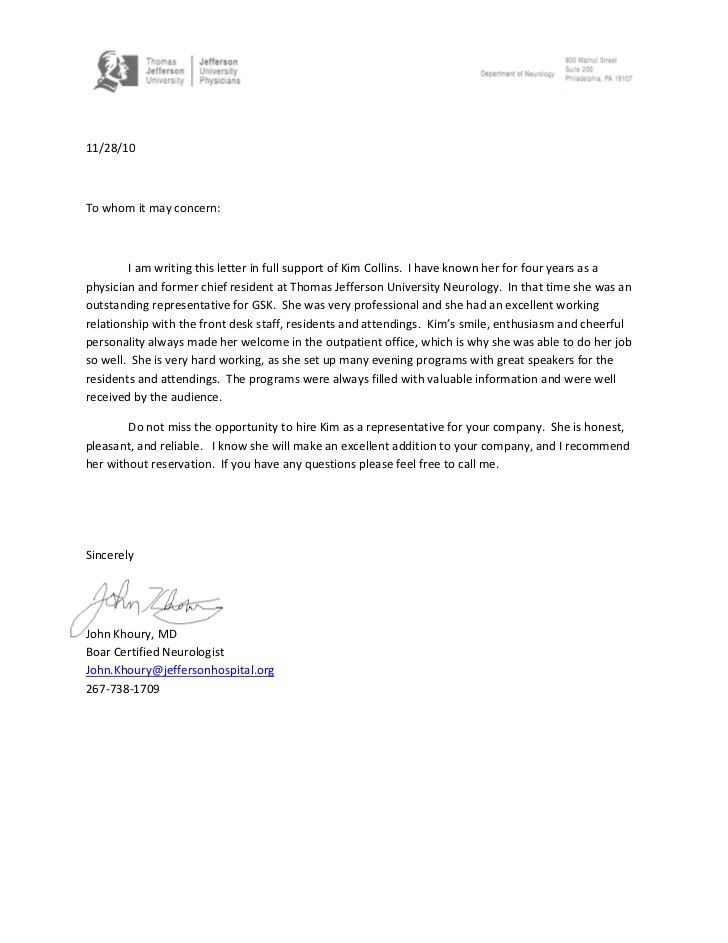 email. sample cover letter for adjunct faculty position guamreview ...