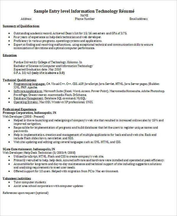 sample resume for fresher software engineer resume objective for