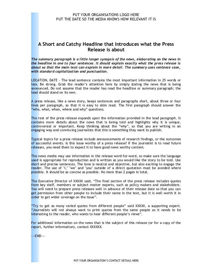 pack press release template general