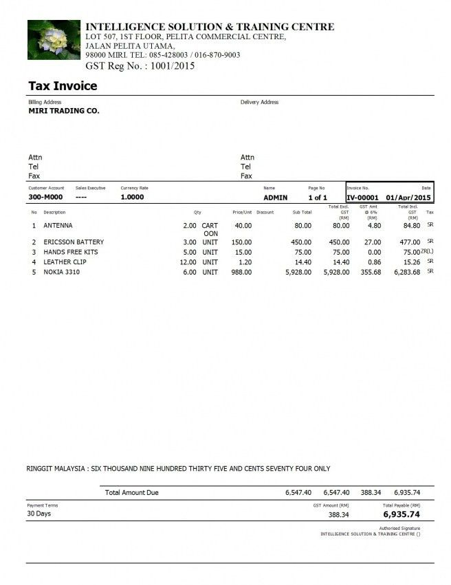 Simple Invoice In Excel Example Invoice Tracking ...