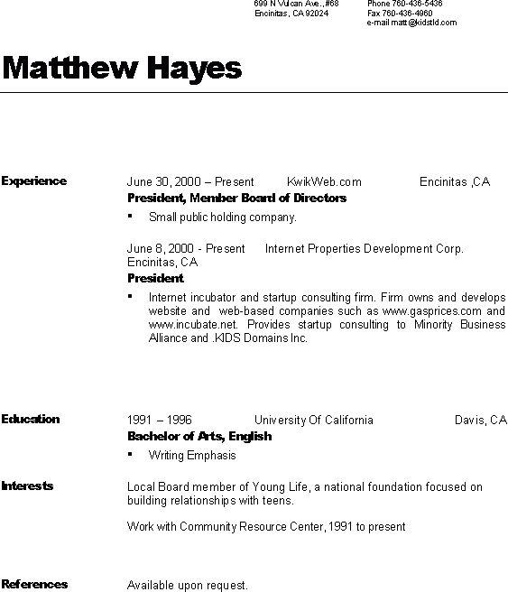 Resume writing references upon request
